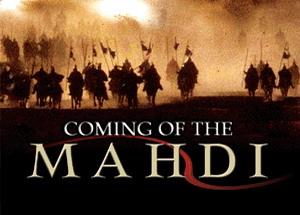 Ilustrasi Kedatangan Imam Mahdi